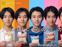 Kento Yamazaki для Yamazaki Pan Lunch Pack