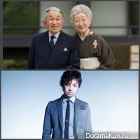 Daichi Miura/Emperor