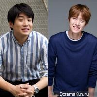 Ahn Jae Hong/Gong Myung