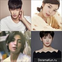 Ahn Bo Hyun, Park Jin Joo, ONE, Hong Seo Young