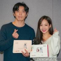 Kim Jae Wook/Park Min Young
