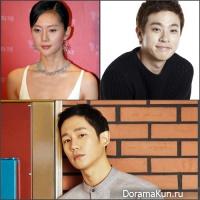 Yum Jung Ah/Jung Hae In/Park Jung Min