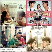 7 films