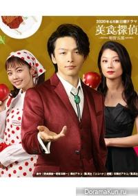 Bishoku Tantei Akechi Goro