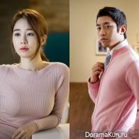 Yoo In Na / Eric