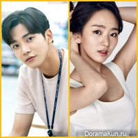 Ro Woon/Won Jin Ah