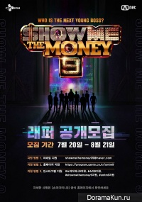 Show Me The Money 9