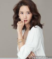 Im Yoon Ah