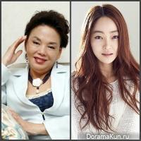 Seo Hyo Rim/Kim Soo Mi