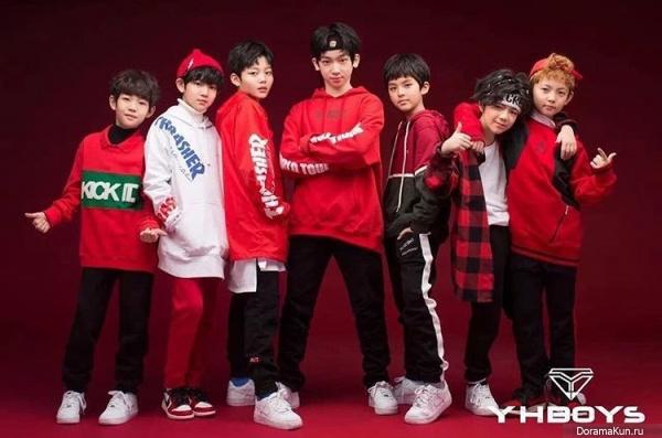 YH Boys