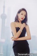 Victoria Song
