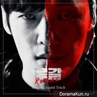 Ругаль / Rugal OST