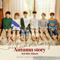 ASTRO-Autumn Story