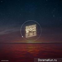 JK & RM - I Know
