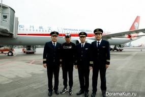 Китайский капитан