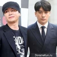 Yang Hyun Suk, Seungri