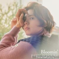 Park Bo Gum – Bloomin