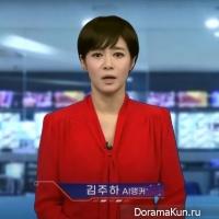 Kim Joo Ha