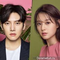Ji Chang Wook, Kim Ji Won