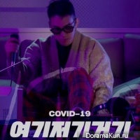 Bumkey - COVID-19