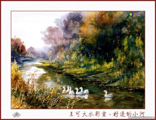 Wang Keda