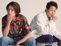 Jung Kyung Ho, Park Sung Woong
