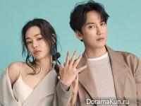 Lee Ha Nui, Kim Nam Gil для High Cut