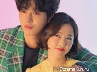Park Bo Young, Ahn Hyo Seop