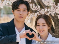 Park Min Young, Kim Jae Wook