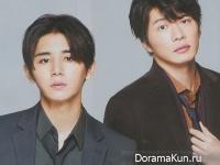 Yamada Ryosuke, Tanaka Kei