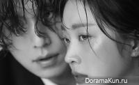 Lee Dong Wook, Jo Bo Ah для Dazed