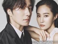Jung Il Woo, Kwon Yu Ri