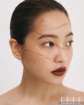 Kim Ye Rim