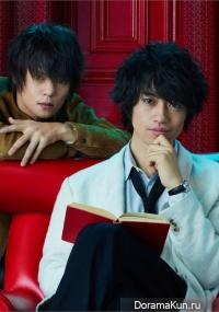 Rinsho Hanzai Gakusha Himura Hideo no Suiri Season 2
