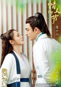 Jun Jiu Ling