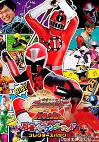 Shuriken Sentai Ninninger vs. ToQger: Ninja in Wonderland