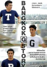 Bangkok G Story