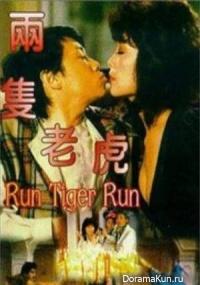 Run Tiger Run