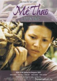 Me thao - Thoi vang bong