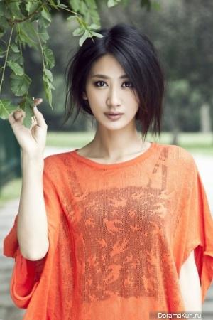 Guo Zhen Ni