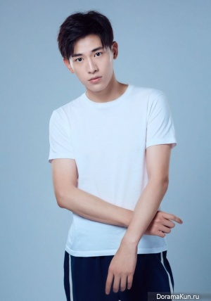 Xin Yun Lai