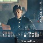 Mr. Sunshine - OST