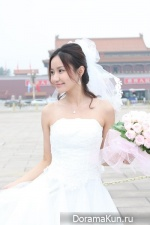 Han Yu Qin
