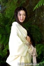 Kato Koyuki