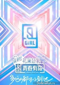 Idol Producer 3