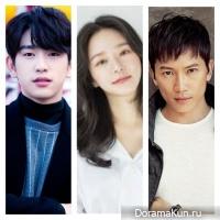 Park Jin Young/Park Kyu Young/Ji Sung