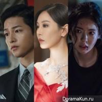 Kim So Yeon-Song Joong Ki-Lee Da Hee
