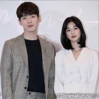 Kim Jung Hyun-Seo Ye Ji