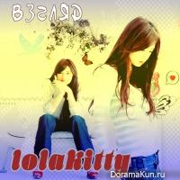 Блог lolakitty