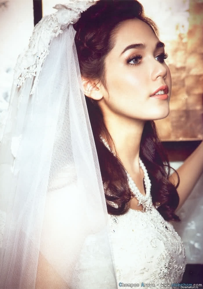 Araya alberta wedding